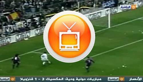 al jazeera sport football tv. Black Bedroom Furniture Sets. Home Design Ideas