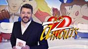 Voir le replay de l'émission Les Z'amours du 16/09/2020 à 11h15